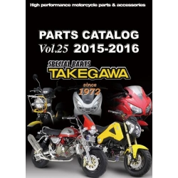 Catalogue Takegawa 2015-2016