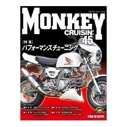 Monkey Cruisin Vol 45