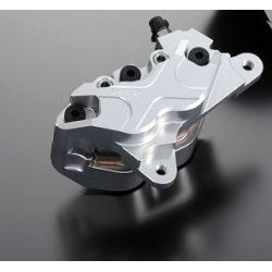 CNC remklauw 4 zuiger - recht voor Honda MSX - Grom - NSR - NSF - APE - XR by Shift Up