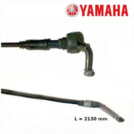 Original seat opening cable for MBK Nitro - Yamaha Aerox from 2013